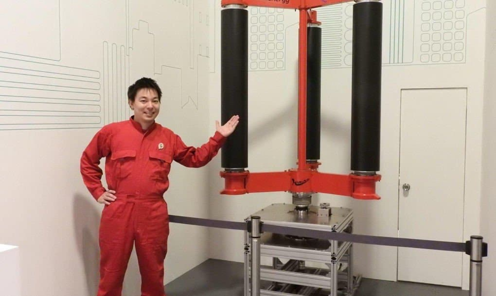 first wind turbine for typhoons